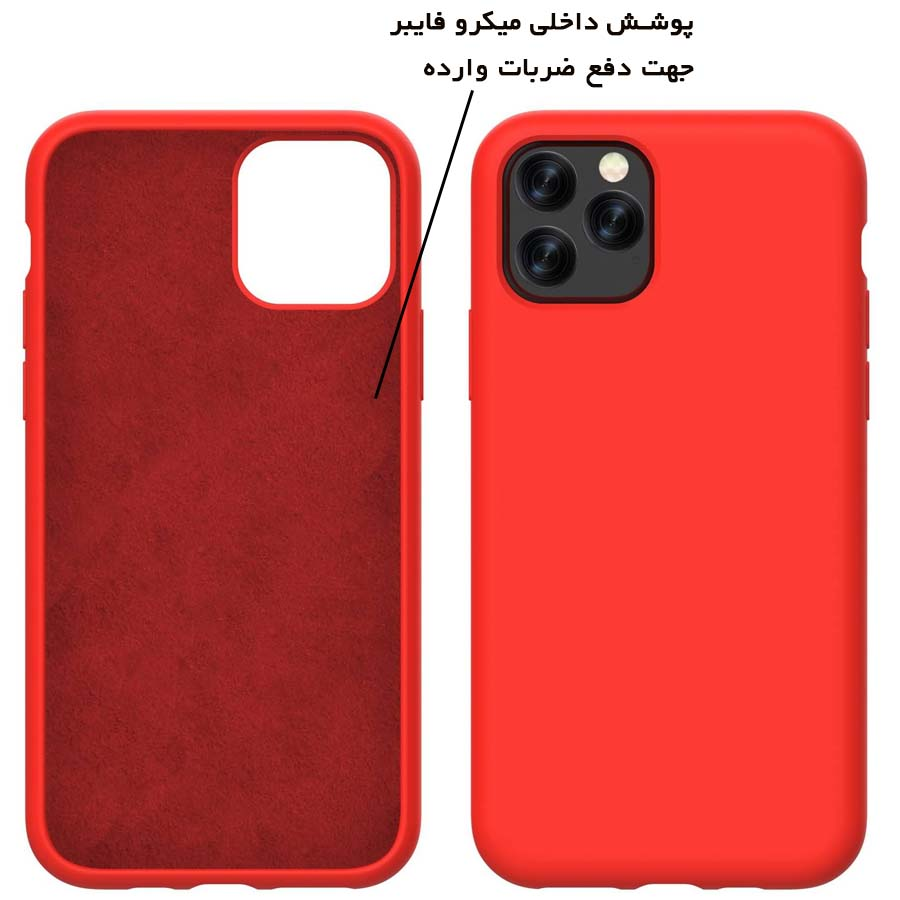 قاب سیلیکونی اصل اپل Original Silicone Case | iphone 11 Pro & ProMax
